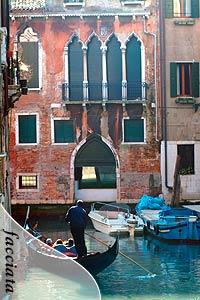 Hotel San Moisè Hotel Venezia